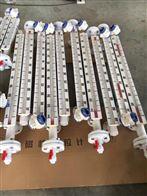 UHZ-4UHZ-4衬四氟磁翻板液位计报警型
