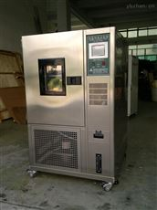 1000L可编程恒温恒湿试验箱价格