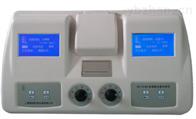 XZ-0135上海海恒35参数污水检测仪