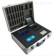XZ-0120上海海恒20参数水质检测仪