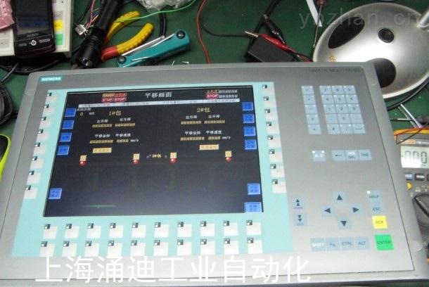 西门子工控机白屏不能启动维修