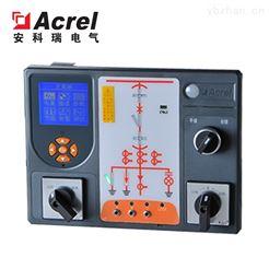 ASD320开关柜综合测控装置 柜内照明 液晶显示