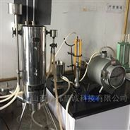 精密型水流式氣體熱量計