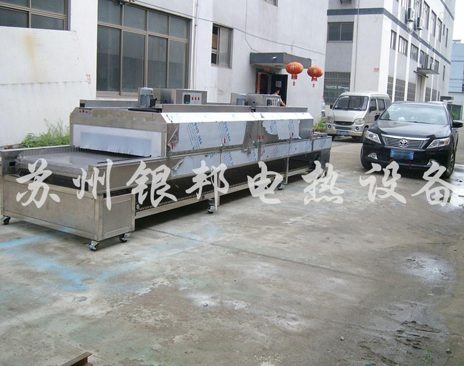 银邦隧道式烘箱 网带传动式隧道炉 热循环隧道式烤箱