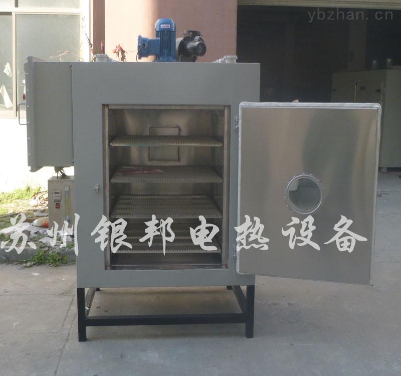 小型托盘式电机烘箱 防爆式定子转子烘箱 小型电机线圈专用烤箱