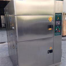 冷热循环试验机型号