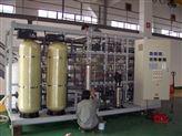 贵州电镀涂装超纯水设备
