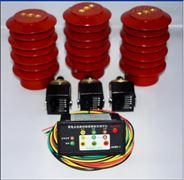 光纖型帶電及短路閉鎖故障指示器