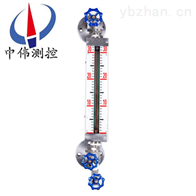 ZW-UHS石ying管彩色液位ji