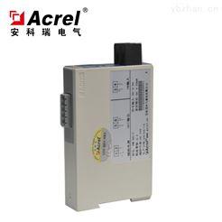 BM-DI/I安科瑞BM-DI/I直流电流模拟信号变送器