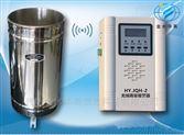 HY.JQH-2無線報警雨量計