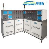技术指标 奥瑞斯检验科废水综合处理装置