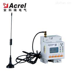 ARCM300-D-2G安科瑞 智慧用电在线监测仪表 预防电气火灾