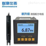 联测SIN-pH160工业ph计