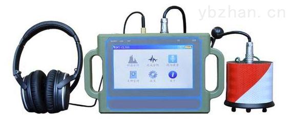 PQWT-CL500漏水检测仪 管道测漏仪