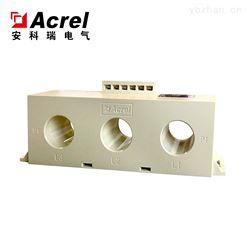 AKH-0.66/Z-3*φ20 100/5安科瑞三孔一体式组合型电流互感器 三相