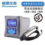 联测SIN-DO700荧光法溶解氧仪