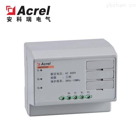 ANHPD300三相谐波保护器 吸收高频率谐波