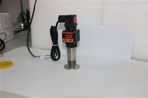 工业专用型智能显示压力变送器