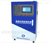连云港智能工厂恶臭气体在线监测仪