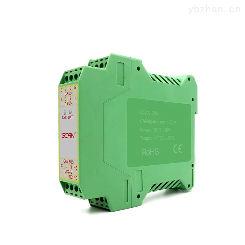 GCAN-306-沈陽廣成can通訊 io模塊工具GCAN-306協議