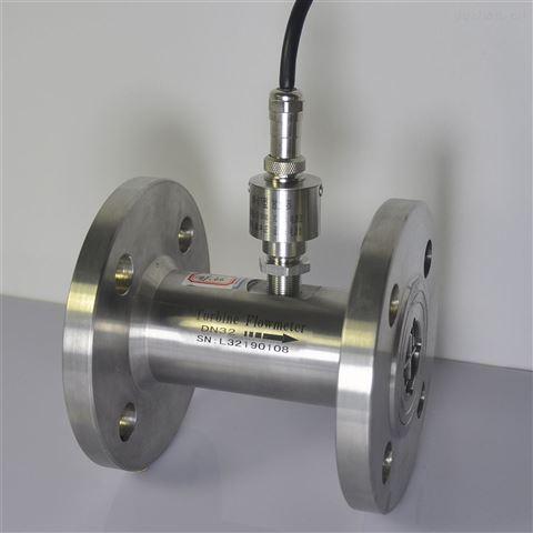 DCGY-DN50法兰式涡轮流量传感器