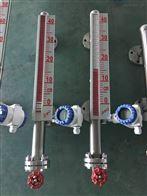 UHZ-63防爆磁性液位计UHZ-63捆绑开关常温常压
