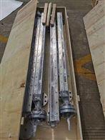 UHZ-48厂家销售UHZ-48高温高压液位计 质量保障