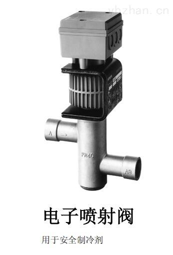 供应青岛西门子MVL661.32-12电磁阀