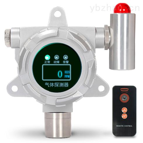 YA-D200-氨氣泄漏檢測儀報警儀