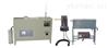 盛泰儀器石油產品鎦程測定儀