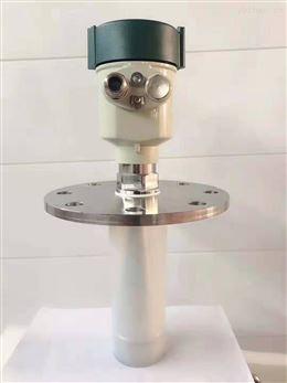 卫生型导波雷达物位计水坝水罐