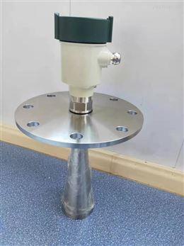 生产油罐高频雷达物位计316材质