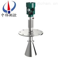 ZWRD806高温型雷达料位计