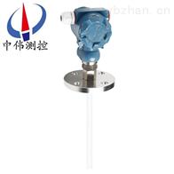ZW-504导压杆式液位变送器