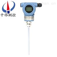 ZW-602电容式物位变送器