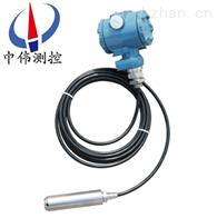 ZW-501缆式液位变送器