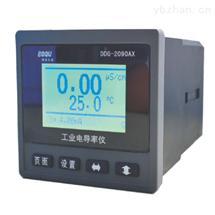 DDG-2090AX型工业电导率仪