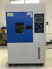 橡胶臭氧老化试验机橡胶老化测试设备