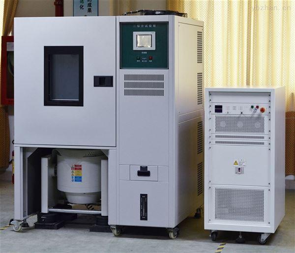 湖北可靠性试验设备温湿度振动三综合试验箱