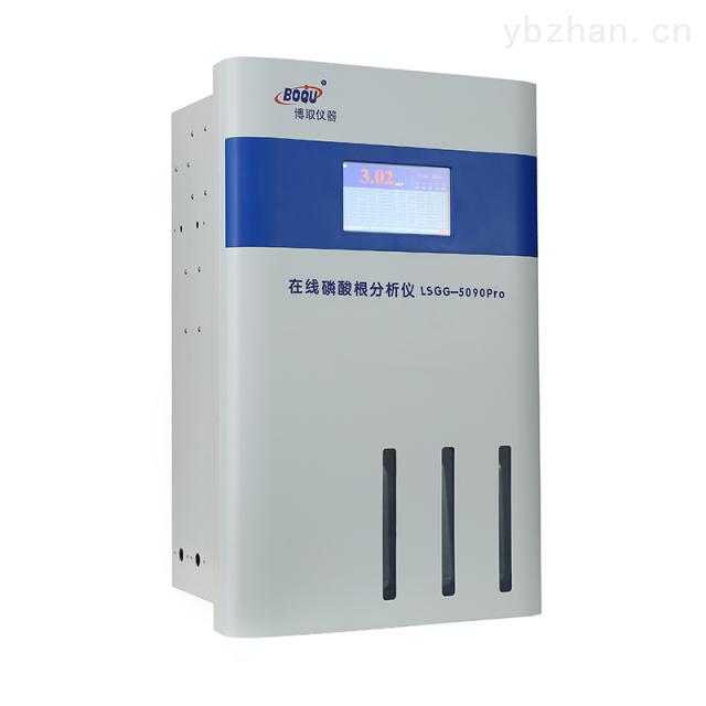 过热蒸汽的硅酸根检测仪