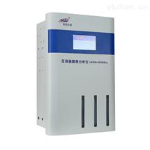 GSGG-5089Pro炼钢水处理硅酸以二氧化硅分析仪
