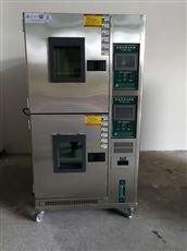 GT-TH-S-80Z高溫低溫試驗箱