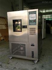 GT-TH -150Z高低温试验箱价格,高低温交变试验箱