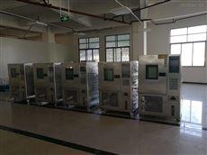 限性高低温试验箱价格