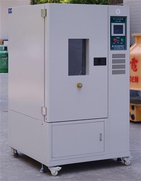 湖北高品质砂尘试验箱供应