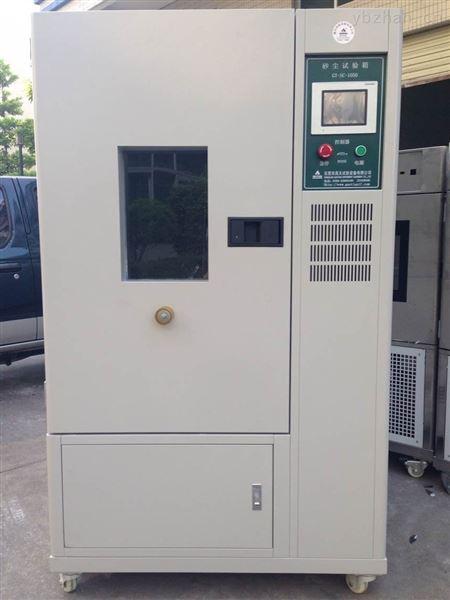 高品质沙尘试验箱防尘实验箱定制