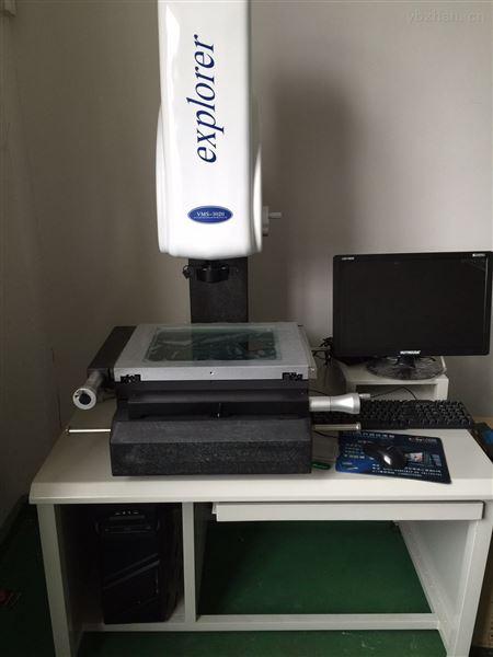 全自动二次元影像测量仪生产工厂