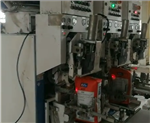 全自动铸造材料包装机,石英砂气浮式分装机