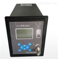 在线微量氧分析仪
